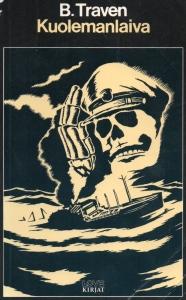 Kuolemanlaiva
