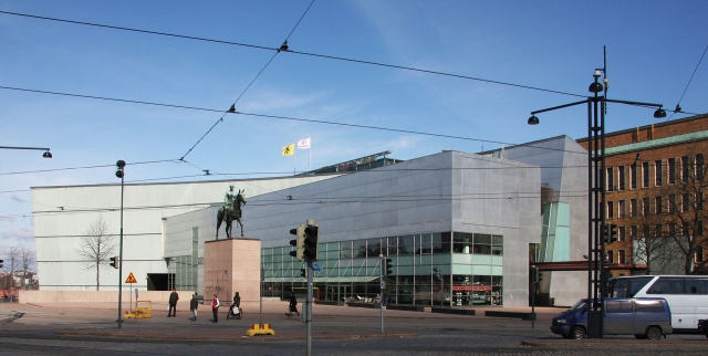 1920px-Kiasma_Helsinki2